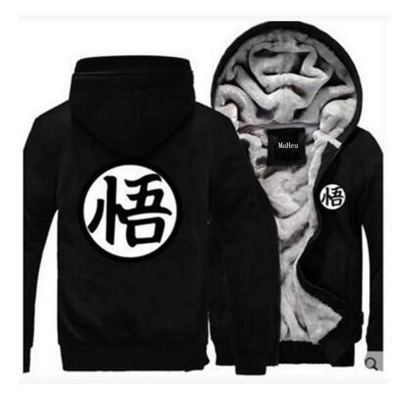 Baseball Jacket Drake Promotion-Shop for Promotional Baseball ...