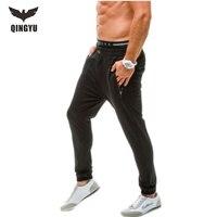 Brand Men Pants Hip Hop Harem Joggers Pants 2017 Sports Pants For Men Male Trousers Mens