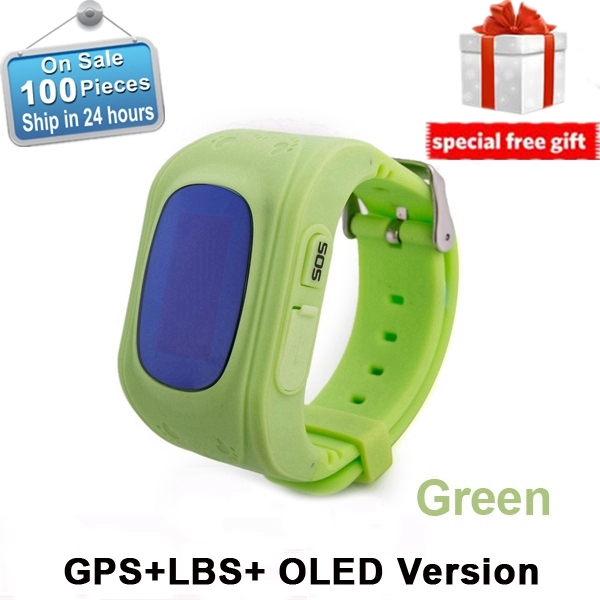 Green GPS Version