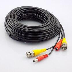 Gakaki 20 м CCTV кабель DC мощность разъем с коаксиальный bnc-разъем разъем питание адаптер коаксиальный кабель для камера видеонаблюдения системы