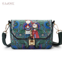 SAJOSE Fashion Dark Green Forest Cartoon Image Printing Lock Retro Lady Brand Leather Shoulder Bags Woman Designer Messenger Bag
