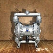 Алюминиевый Сплав Нитрил Промышленных QBY-40 Пневматический Мембранный Насос, Used In Flammable, летучих, высоко Токсичных И Других Случаях