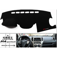 Great Wall Haval Hover M4 High Quality Console Avoid Light Pad Dashboard Protection Pad Embroidery Section