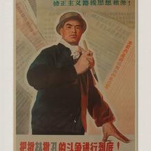 Póster vintage retro de los trabajadores que usan la pluma para denunciar la revolución de la cultura historia del comunismo, lienzo, arte de pared, carteles de decoración para el hogar
