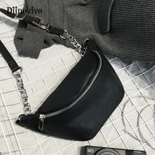 DIINOVIVO Fashion Chain Fanny Pack Banana Waist Bag New Brand Belt Bag Women Waist Pack PU Leather Chest bag Belly Bag WHDV0462(China)