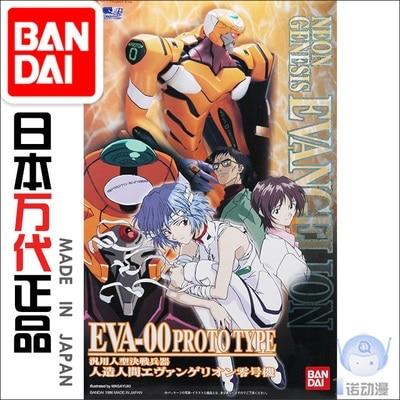 Gundam Модель HG EVANGELION EVA-01 EVA-02 Unchained мобильный костюм детские игрушки - Цвет: HG EVA-003