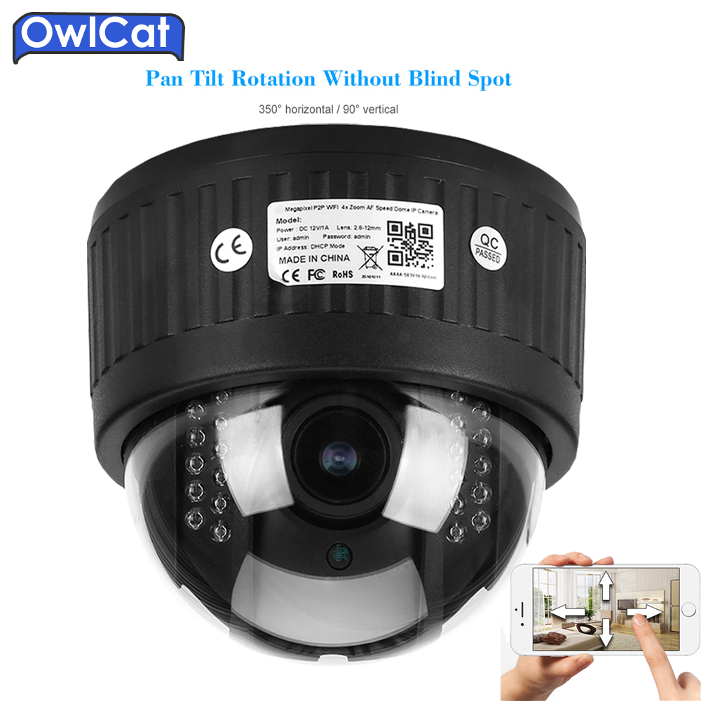 OwlCat 5X Zoom 2.7-13.5mm Indoor Wireless Revolving 1080P Dome PTZ IP Camera Wifi Audio Microphone SD Card IR Night Onvif P2P 4 in 1 ir high speed dome camera ahd tvi cvi cvbs 1080p output ir night vision 150m ptz dome camera with wiper