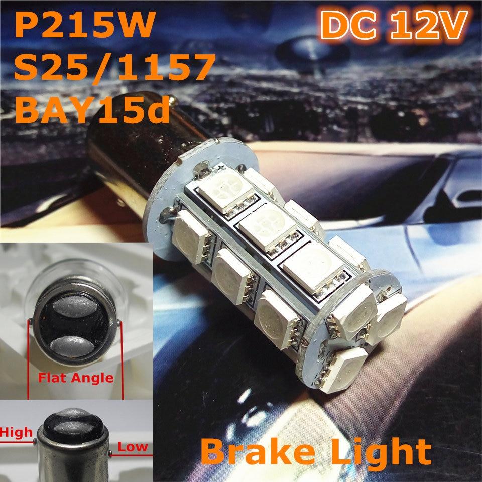 12V LED Car Bulb P21 / 5W S25 / 1157 BAY15d Alto / Baixo ângulo - Faróis do carro - Foto 1