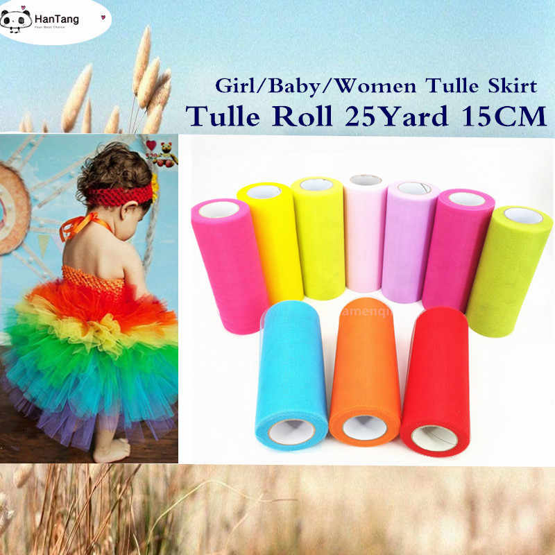 Lake Blue, 6-Inch by 50-Yard Tulle Roll Fabric Spool for Baby Shower Boys Birthday Wedding Engagement Party DIY Princess Tutu Table Skirt Home Decorations