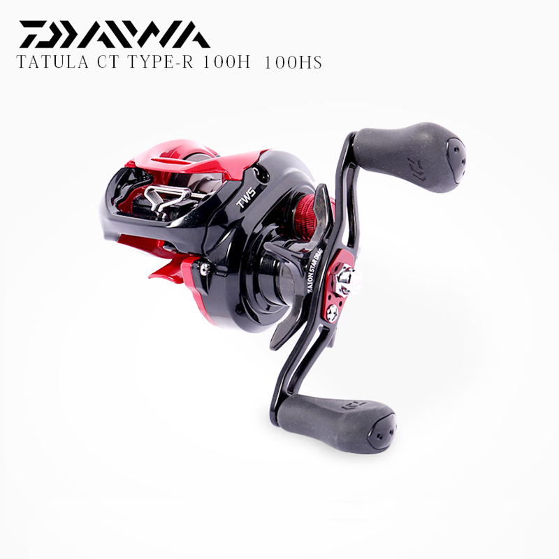 Daiwa Tatula 100HSL Baitcaster Fishing Reel Rubber Sealed