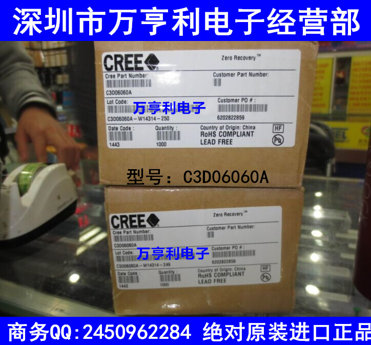 Цена C3D06060A