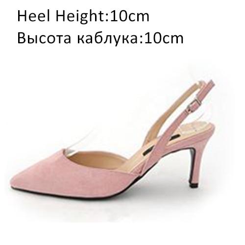 Pink Shoes 10cm