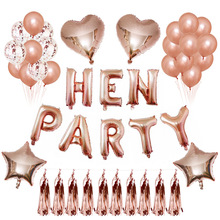 Hot Sale  Rose Gold hen party Balloon Decoration Birthday Party Wedding Anniversary Christmas Banquet Decoration nice colorful oxford inflatable led balloon for event party club stage birthday holiday christmas banquet decoration