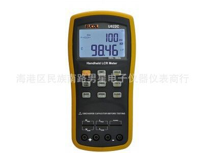 Fast arrival New Product U822C series Handheld LCR Meter Test Frequency 100Hz, 120Hz, 1kHz, 10kHz  Basic accuracy: 0.1% 1 sets complete 4 gun tattoo kits professional machine equipment teaching cd ink needles power supply for beginners body art