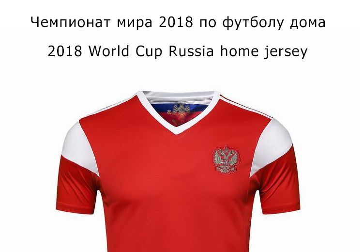 buy online 8c430 8c36c OLOEY 2018 world cup russia home jersey russian tracksuits football team  training sporting suits soccer sweatsuits running set