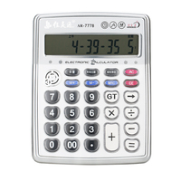 Musical Function Calculator Portable 12 Digits LCD Alarm Clock Voice Reading Mini Instrument Desktop Senbonzakura Calculators