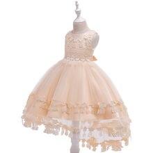 Нарядное платье принцессы с кисточками и ласточкиным хвостом