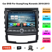 Octa Core 2G RAM Android 6.01 Car DVD Player For SSANGYONG KORANDO 2010-2012 With 1024*600 Capacitive Autoradio Stereo Headunit