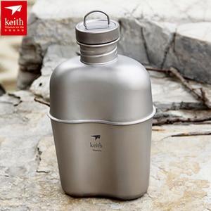 Image 2 - Keith Titanium Lunch Box Army Military Water Bottle Pot Canteen Mess Kit Set 268g 1.7L+0.7L w/ Camo Bag Ti3060 Drop Shipping