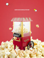 Classic Popcorn machine mini small popcorn Flow type of Childrens favorite
