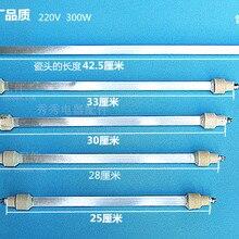 42,5 см шкаф электрическая печь нагреватель 220 В инфракрасная кварцевая стеклянная трубка нагрев/температура/нагрев стерилизационная трубка