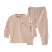2018 Cotton Children Pajama Sets Kids T Shirt Trousers Warm Suits Brand 2 8 Years Boys
