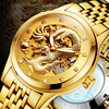 Luxury Chinese Dragon 3D Carving Gold Skeleton Mechanical Automatic Self Wind Watch Men Steel Luminous Men