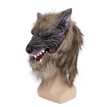 Creepy Latex Cosplay Halloween Wolf Head Mask Animal Party Costume Theater Prop good quality-in Party Masks from Home & Garden on Aliexpress.com | Alibaba Group