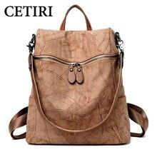 Винтаж лоскутное рюкзак сумка Европа США Мода рюкзак сумка Повседневное шить Женская сумка новая сумка коричневый в полоску