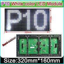 320x160mm yarı açık beyaz renk P10 LED ekran paneli, tek renkli kapalı SMD P10 LED ekran modülü