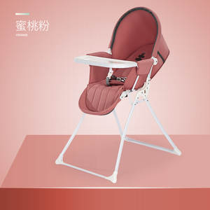 JOLOBEBE Baby high foot dining chair Foldable be easy to & best baby easy chair brands