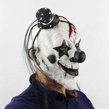 Horrible Scary Latex White Hair Halloween Evil Killer Demon Clown Mask