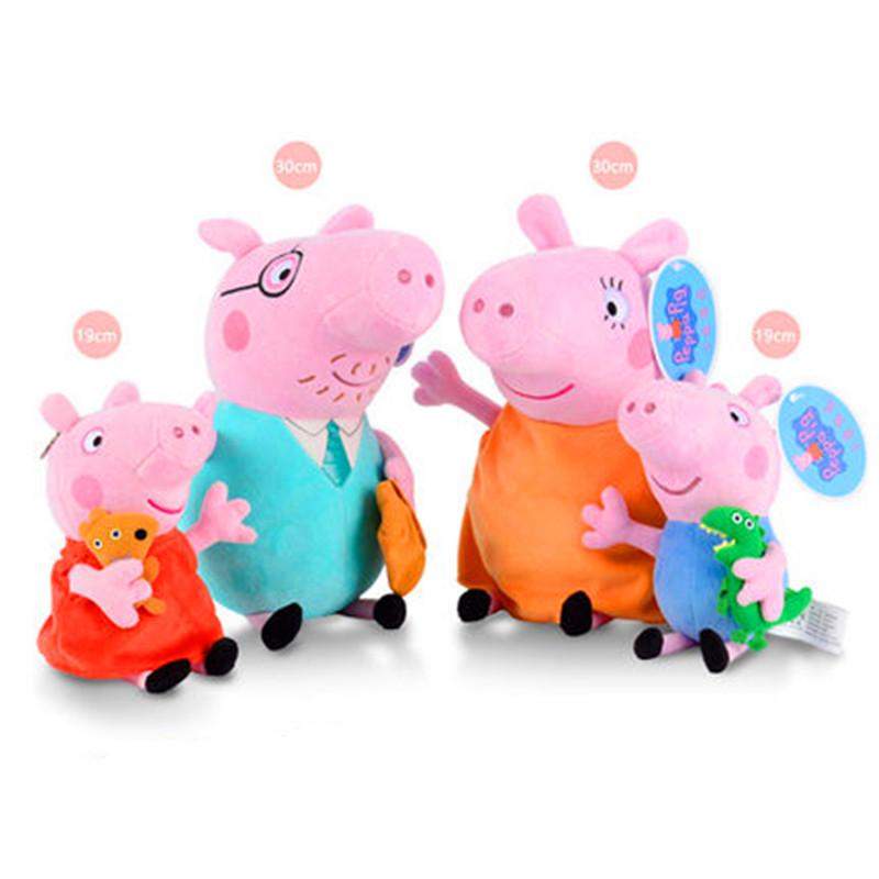 Stuffed Plush Toy With Keychain Pendant Friend Pink Pig Family Party Dolls 2