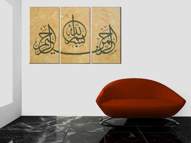 Beauty 3 Piece Arabic Calligraphy Islamic Wall Art Canvas Wall Art ...
