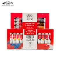 Масляная краска 12/18 цветов в коробке для начинающих художников специальные художественные краски в коробке художественные принадлежности