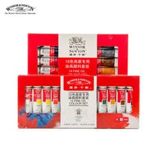 Oil paint 12/18 color boxed student beginner painter special art painting Art Supplies