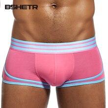 2018 Men's Boxers New Breathable Cotton underwear Soft U convex pouch underpants Sexy Homewear boxers shorts Male Slip panties