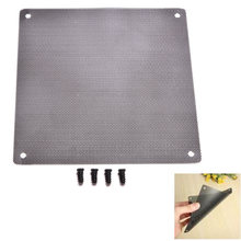 14cm x 14cm Cuttable Computer Cooling Fan Filter 140mm PC Fan Case Dust Filter Strainer Dustproof Mesh with 4pcs Screw(China)
