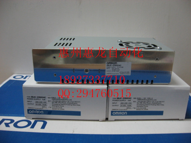 [ZOB] 100% new original OMRON Omron Switching Power Supply S8JC-Z35024C  --2PCS/LOT [zob] new original omron omron beam photoelectric switch e3jk tr12 c 2m 2pcs lot