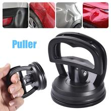 New Mini Car Dent Repair Puller Suction Cup Panel Removal Tool Remover Accessories