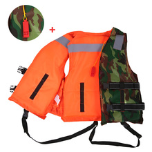 / Lixada Adult Life Vest Boating Kayaking  Jacket Flotation Coat Safety Swimming Drifting Fishing Water Sports