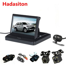 """5"""" TFT LCD HD800*480 Screen Car monitor Reversing parking monitor Foldable design+Wired or Wireless Rearview camera Optional"""