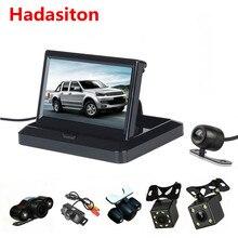 شاشة سيارة TFT LCD HD800 x 480 ، شاشة 5 بوصة ، ركن عكسي ، تصميم قابل للطي ، كاميرا خلفية سلكية أو لاسلكية اختيارية