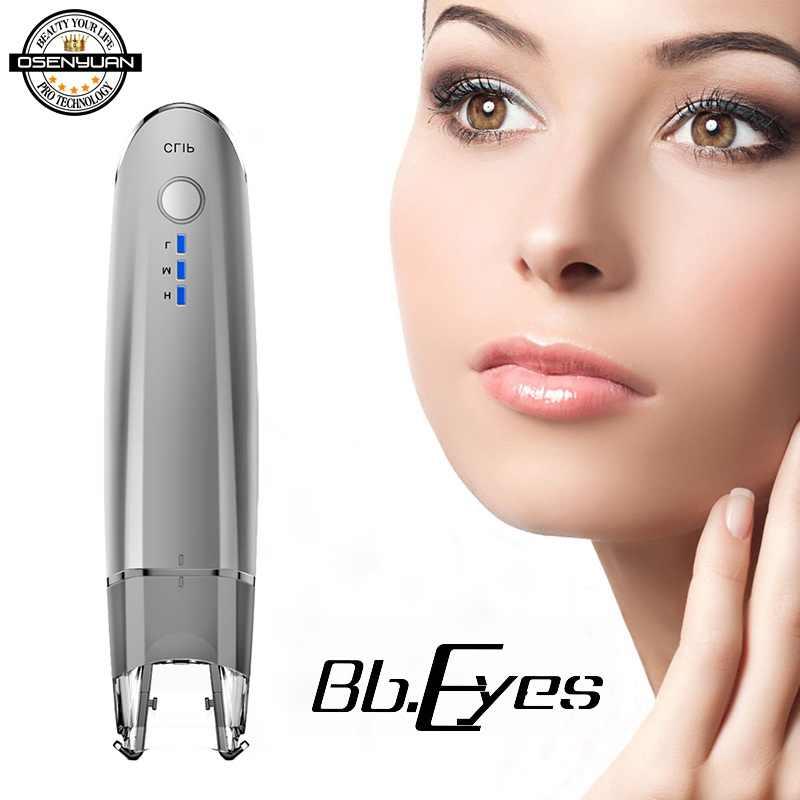 2019 CLIP EMS masajeador de ojos cuidado de los ojos instrumento de belleza dispositivo eliminar arrugas círculo oscuro Puffiness masaje relajación mini hifu