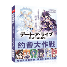 date a live colorful…
