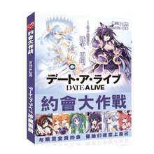 Date A Live Colorful Art book Limited Edition Collector\'s Edition Picture Album Paintings Anime Photo Album - DISCOUNT ITEM  24% OFF Education & Office Supplies