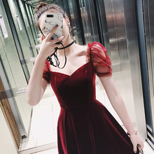 5e5fc1775b2cc Buy dress velvet red and get free shipping on AliExpress.com
