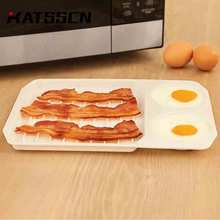 2 In 1 Microwave Creative Bacon Eggs Baking DIY White Pan Tray Dish Mould Kitchen Supplies 189