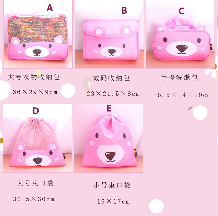 5PCS/ Set Travel Bags Korea Waterproof Nylon Cartoon Bear Packing Cubes Luggage Packing Organizers With Clothing Bag