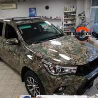 1.52*5/10/15/20/25/30M New Realtree Camo Vinyl Sticker Real Tree Camouflage Vinyl Wrap For Car Truck Furniture Stickers